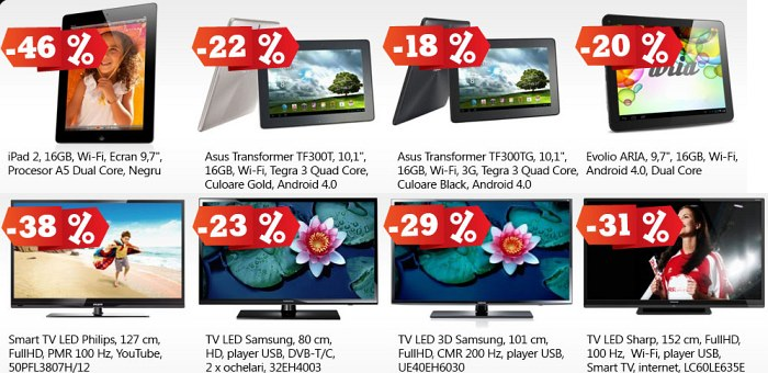 Oferte emag Black Friday 2012