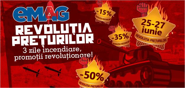 Campania emag Promotii Revolutionare iunie 2014
