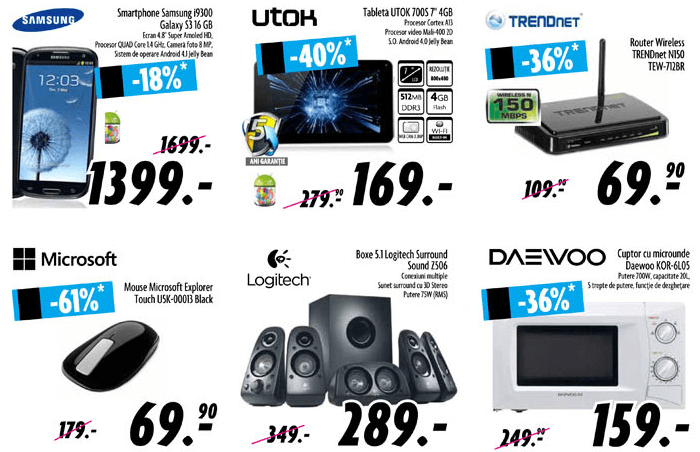 Oferte DOMO Black Friday 2013