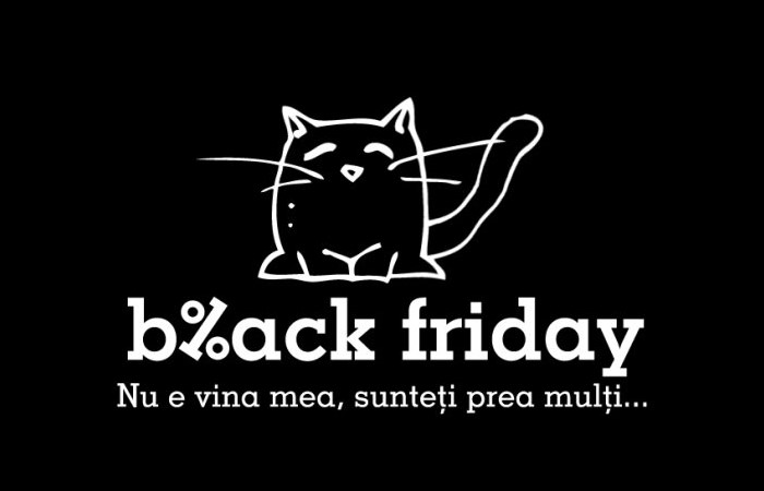 Servere eMAG Black Friday 2014