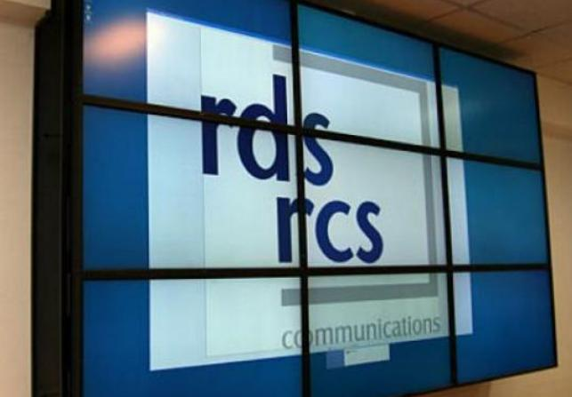 RCS&RDS Communications