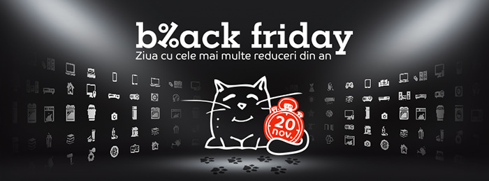 eMAG Black Friday 2015