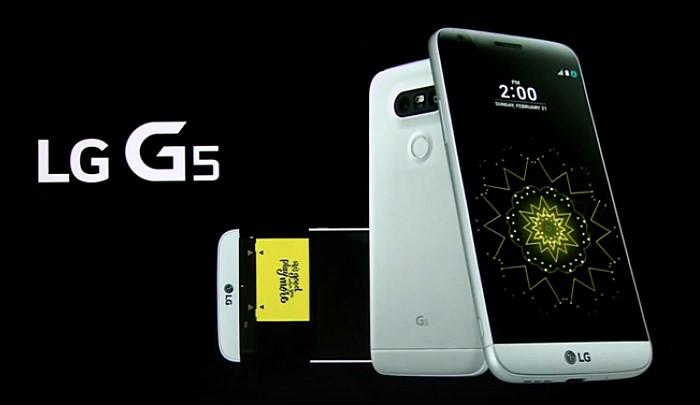 LG G5 de Black Friday 2016 la QuickMobile