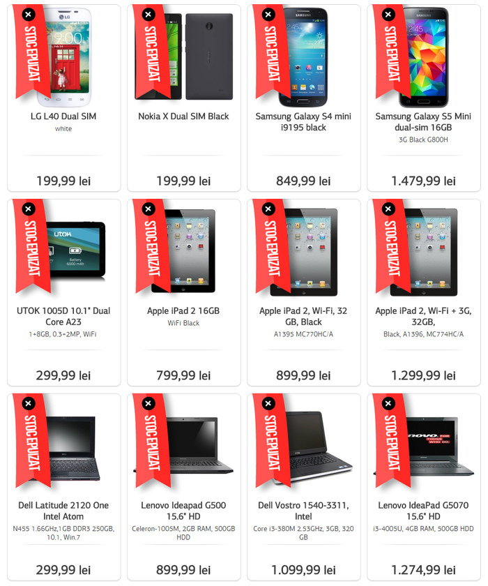 Oferte Black Friday 2014 la Germanos