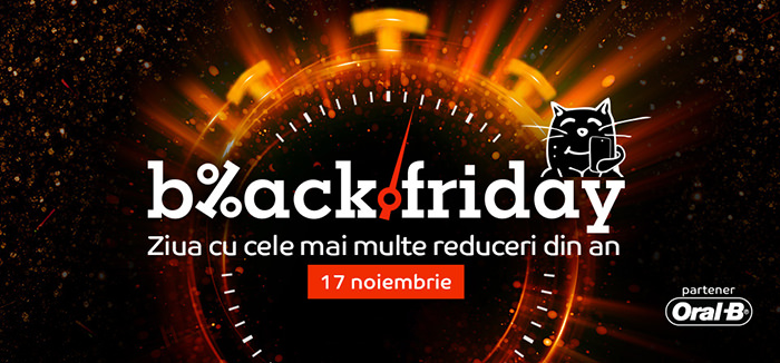 Black Friday 2017 la eMAG