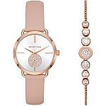 Set ceas și brățară Michael Kors