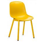 Scaun din plastic cu picioare metalice Odyn Yellow